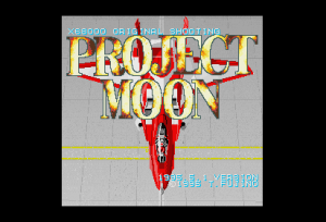 Project Moon X68000 Title Screen