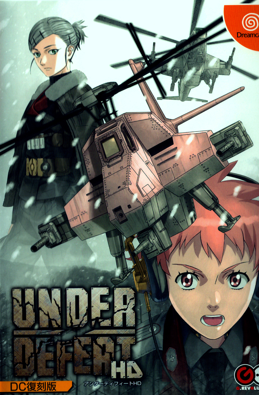 Under Defeat HD XBOX 360