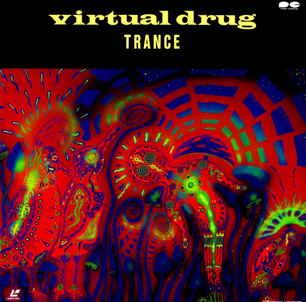 Virtual Drug Trance Laserdisc Cover