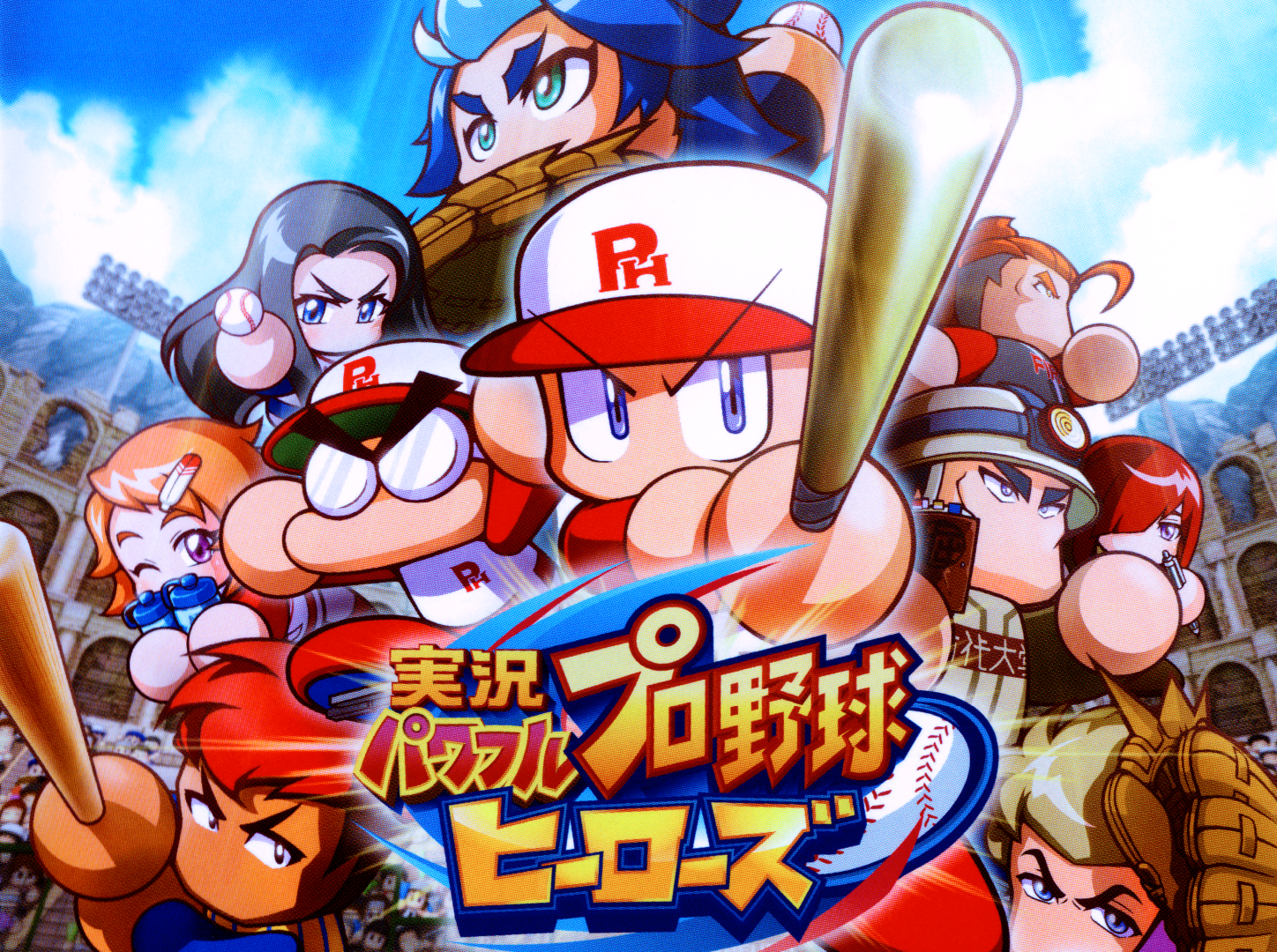 Jikkyou Powerful Pro Baseball Heroes 3DS