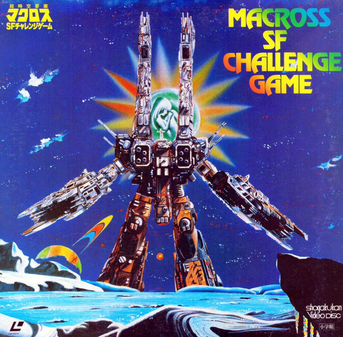 Macross SF Challenge Game LD